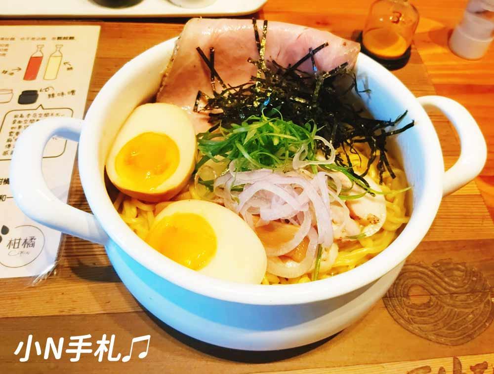 Soba Shinn&柑橘-雞鹽味油麵