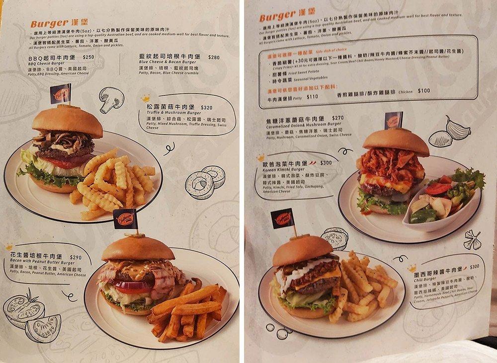 恰好食菜單menu漢堡