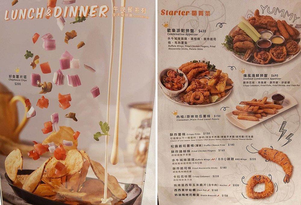 恰好食菜單menu開胃菜