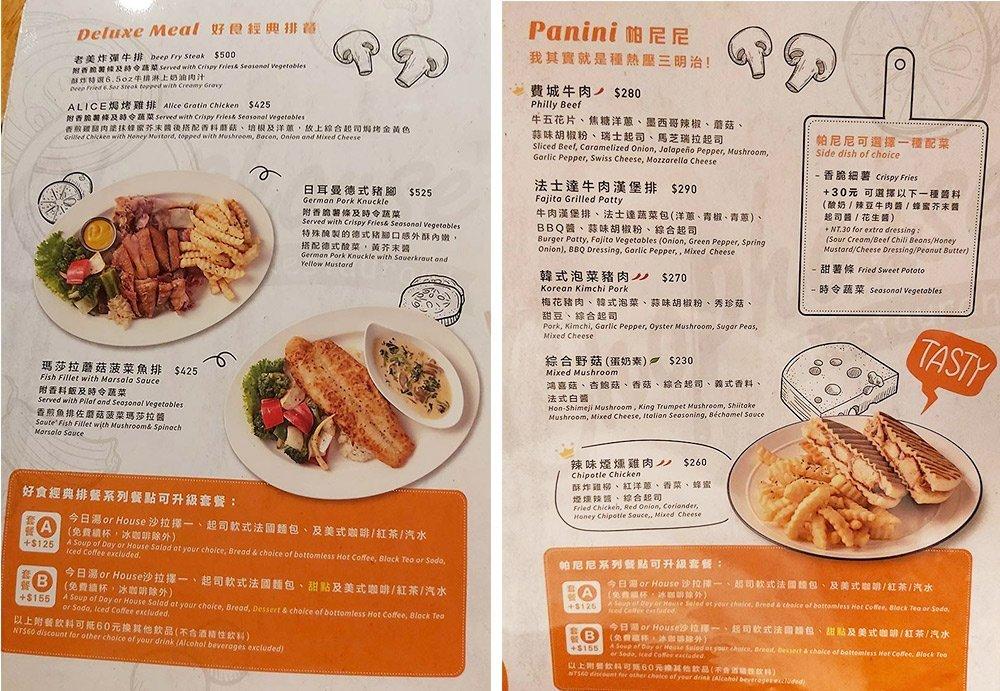 恰好食菜單menu-排餐&帕尼尼