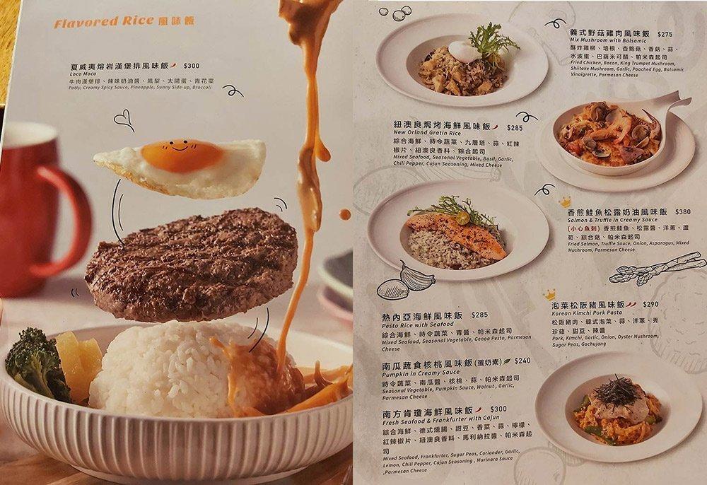 恰好食菜單menu-風味飯