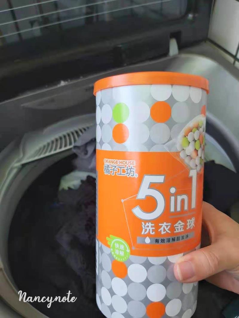 橘子工坊-洗衣金球應用